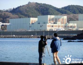 日本一核电站发生泄漏!