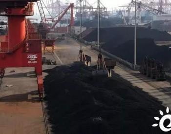 旺季煤碳供不应求