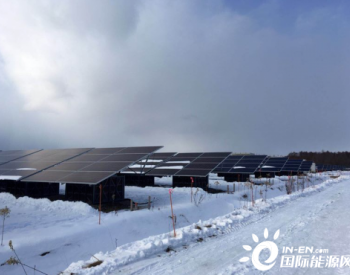 晶科能源助力日本北海道蓄电池并设的大型光伏项目