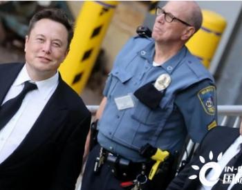 收购太阳能公司得罪股东,马斯克:特斯拉不想只做汽车公司