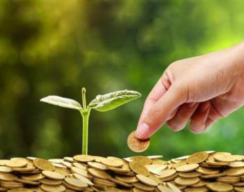 全国碳市场启动倒计时,银行业如何做好支持?