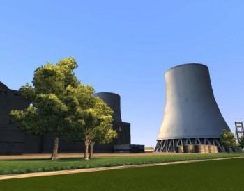 关于新疆某发电有限公司6月8日4号机组非停事件的通报