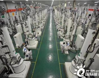 河南省工业和信息化厅对列入国家光伏行业规范公告