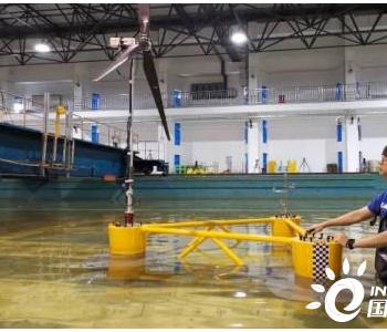 国家能源集团研发的全球首例漂浮式风电模型进入试