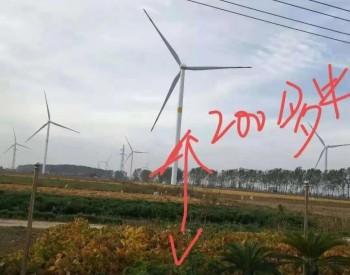 江苏亭湖黄尖风力发电机严重扰民,村民多次投诉也没用...