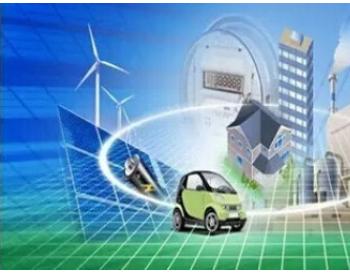 2021年6月份全国能源生产情况