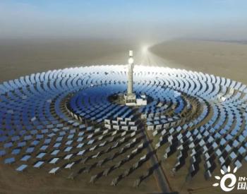 """新型电力系统建设能""""复活""""光热吗?"""