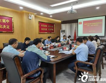 贵州省司法厅组织召开《贵州省<em>石油天然气管道</em>建设和保护条例(草案)》改稿会