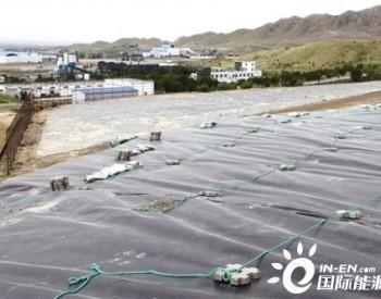 内蒙古包头市两座生活垃圾填埋场填埋气处理项目竣