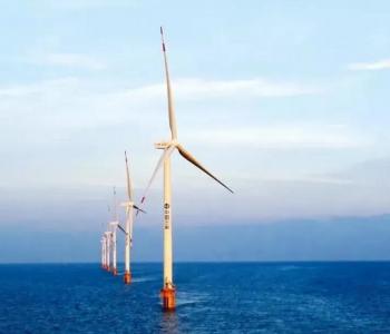 龙源电力2021年第一批风电机组<em>箱式变压器</em>集采招标!