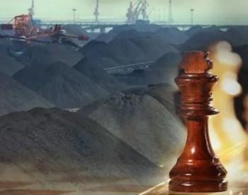 终于来了!国家将投放1000万吨储备,煤炭期货闻讯猛跳水!影响