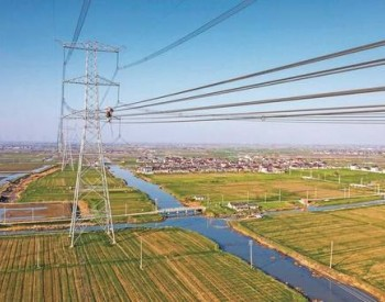"""欧盟拟2026年启动""""碳关税"""",电力行业首当其冲"""