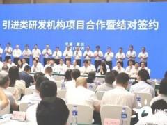 <em>国鸿氢能</em>与重庆地大工研院签订战略合作协议
