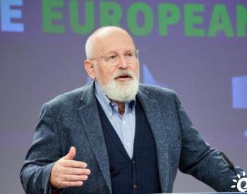 """欧盟力推""""碳边界调整机制"""""""