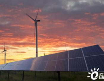 欧盟修订法案 推动可再生能源使用