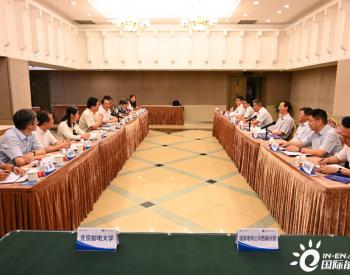 北京邮电大学与国家电网公司西南分部签署战略合作