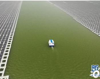 安徽宿州建造水上<em>漂浮式光伏发电站</em>,2020年发电量达8400多万度