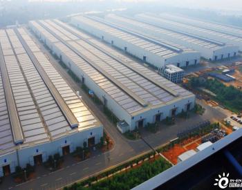 水发兴业能源助力化工园区分布式光伏推广