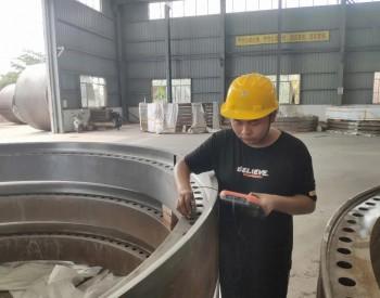 80MW!中节能广西钦南二期风电场塔筒制作项目顺利开工