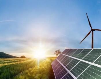 全国碳排放权交易首日,林洋2GW新能源基地签约