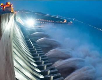 IEA发布《水电市场特别报告》