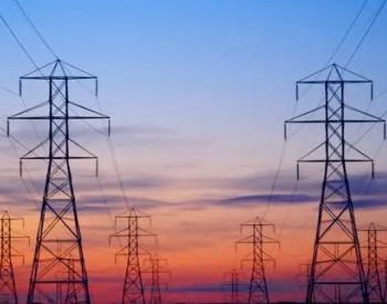 中电联发布2020年电力行业大数据一览表