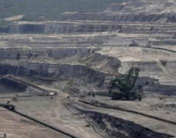 印度67座煤矿开采许可拍卖 48座无人问津
