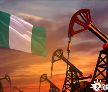 尼日利亚《<em>石油工业</em>法案》获批
