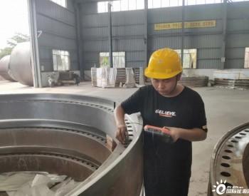 中节能广西钦南二期风电场塔筒制作项目顺利开工