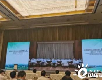 首笔全国碳交易撮合成功当日,江苏晶飞5GW新型组