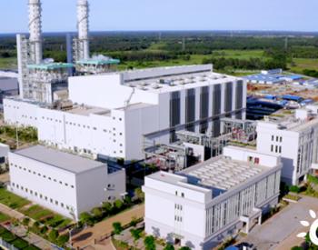 """助力""""双碳""""海南最大装机燃气电厂安全运行满周年"""