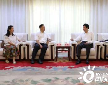 辽宁省锦州市市委书记靳国卫会见中节能风电公司领导