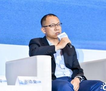 远景能源谢德奎:提升扫风面积,提高电量,是中国海上风电发展的关