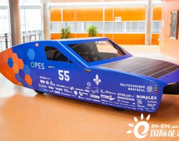 沃沛斯合伙加拿大赛车团队创造车载光伏新里程碑