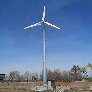 10KW风力发电机设备 风光互补发电设备