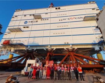 2.2万吨!世界最大、亚洲首座海上换流站在江苏如东安装成功!