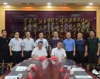 签约!中国能建拿下湖南50MW风电项目!