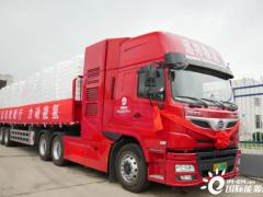 国鸿配套北京首批纯商用氢能重卡投运