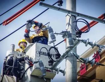 陕西西安大停电上热搜!电力基础设施薄弱还是经济发展增速太快?