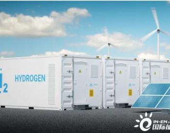 Plug Power与Apex开发美国最大的风电制氢项目