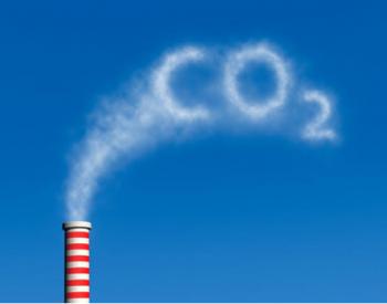 全国碳市场累计成交额2.17亿元 相关上市公司将借