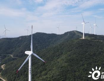 清洁能源风中来 浙江定海岑港风