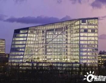 BIPV | 获世界最高级别认证的绿色建筑,是如何实现碳中和的?
