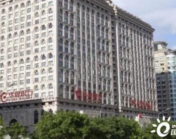 发力碳金融,华夏银行打造绿色金融新优势