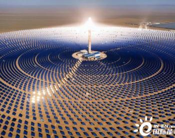 安科瑞分布式太阳能光伏发电监测系统解决方案