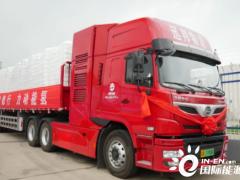 北京首批纯商业运营氢能重卡投用