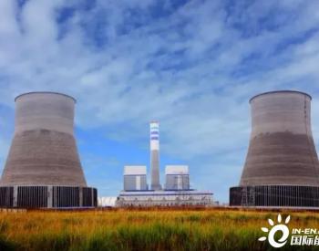 北方地区煤电热电联产陷入亏损?