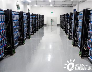 H1全球储能、能效和智网企业融资总额达104亿美元