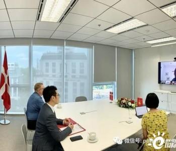 越南最大海上风电签署岩土勘察合同