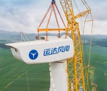 柔塔新突破!国内风轮最大的153米超高柔塔机组完